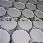日本三井硒粉含量99.9%
