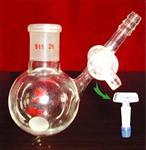 反应球瓶50/14