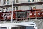 湖南地区烤漆玻璃(长沙兴旺玻璃行)