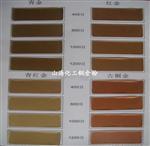 油漆油墨专用铜金粉