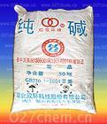 广西地区批发四川鸿鹤,湖北双环纯碱 碳酸钠