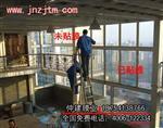 济南太阳防晒膜建筑玻璃贴膜