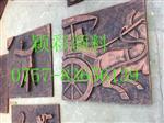 浮雕铜粉木碳雕金粉雕塑工艺品金粉