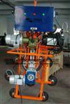 玻璃吸吊机/吊架XP1080KG