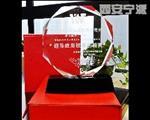 西安水晶奖杯订制 定做年会水晶奖牌纪念品
