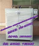 深圳玻璃镜片烤箱,深圳玻璃丝印烤箱,手机镜片烤箱
