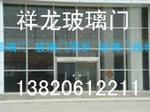 西青杨柳青玻璃门安装 杨柳青玻璃隔断安装
