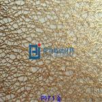 P17网格家装隔断夹胶材料
