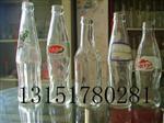 汽水瓶,可乐瓶,碳酸饮料玻璃瓶