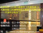 天津安装东丽区玻璃门,西青区玻璃门,河北区玻璃门