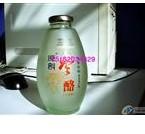 江苏果汁玻璃瓶