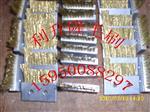 铜丝导电刷金属刷