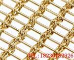 夹丝铜网,金属丝