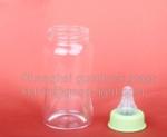 高硼硅玻璃宽口婴儿管制瓶奶瓶