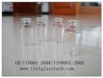 5ML管制注射剂瓶
