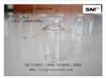 7ML国标注射剂瓶