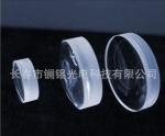 成像系统用三胶合镜片消色差镜片