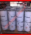 龙临化工供应进口硒粉现货供应