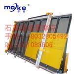 摩克立式刻膜機