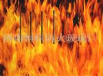 山东防火玻璃价格 山东防火玻璃供应商 山东济南恒保防火玻璃厂