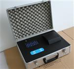 XZ-0120多参数水质检测仪