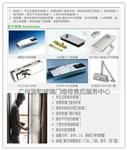 广州简和专业玻璃门维修服务部 玻璃门维修