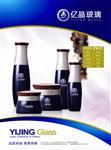 化妆品套装瓶Y117