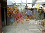 艺术玻璃 背景
