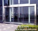 塘沽安装玻璃门