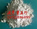供应化工级氟化钙