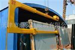 玻璃集装箱U型吊臂