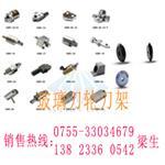 复合型合金玻璃刀轮刀架