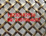 北京夹丝艺术玻璃厂