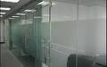 辦公室鋼化玻璃隔斷