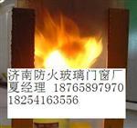 山东济南恒保防火玻璃