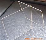 导电膜玻璃
