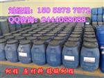 徐州醇酸树脂生产厂家