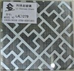 磨砂夹丝复合工艺玻璃