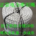 迪尼玛绳电力牵引绳