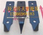 玻璃拆装工具拉钩刀 进口台湾勾刀片sycy拆玻璃拉钩勾刀片=10片装