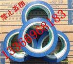 汽车玻璃拆装工具 蓝胶带=脱胶少 整箱400元.72卷-22米