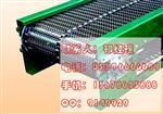 技术卓越价格低廉的链板输送机
