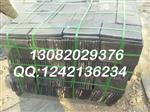 微晶玻璃 压延微晶工业板材