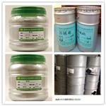 低价直销注塑铝银粉