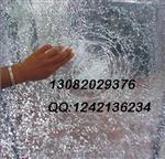 汽车安全玻璃3c认证