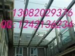 钢化夹胶安全玻璃屋顶