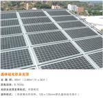 广州超白太阳能光伏玻璃价格