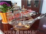 大帆船玻璃工艺酒瓶
