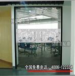 济南建筑玻璃贴膜隔热