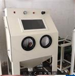 玻璃喷砂设备